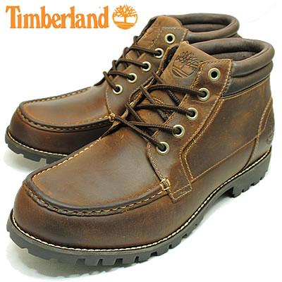 timberland 5 eye
