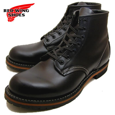 (Copper) クラシックワーク 【REDWING(正規販売店)】 [カッパー・ラフ&タフ] レッドウィング 8876 【RCP】