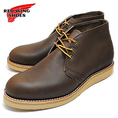 WORK CHUKKARed Wing Shoes 9W6bcbu