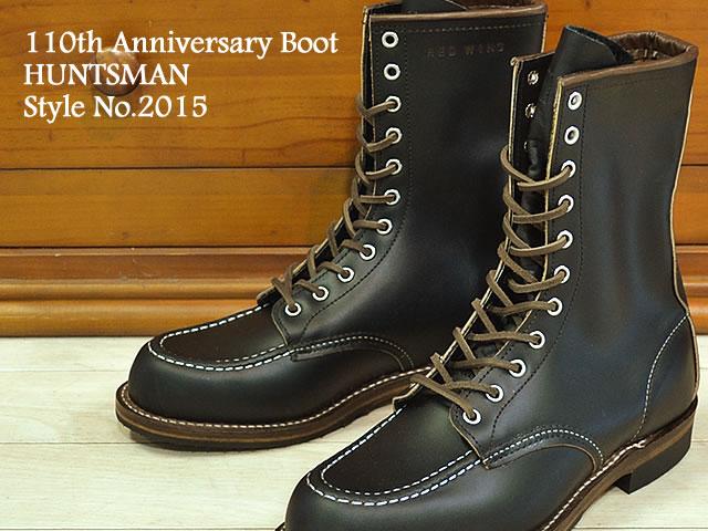 【限定】 RED WING レッドウィング 2015 HUNTSMAN ハンツマンBlack Klondike ブラック クロンダイク 靴 ワークブーツ シューズ ハンターブーツ MADE IN USA