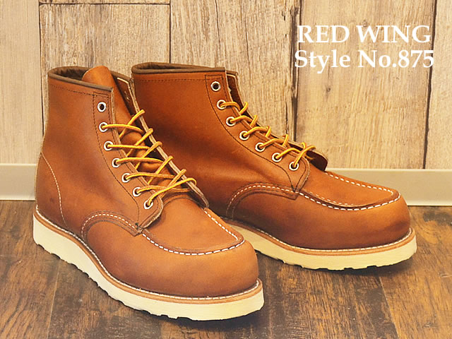 RED WING(レッド ウイング)875《CLASSIC WORK/6