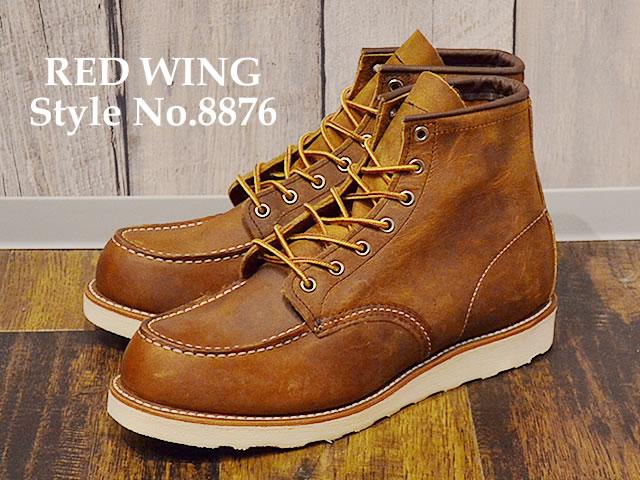 RED WING レッドウィング 8876 CLASSIC WORK クラシックワーク カッパ― ラフアンドタフ 靴 ブーツ シューズ