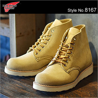 walkrunner2 red wing red wing boots 8167 classical music work 6