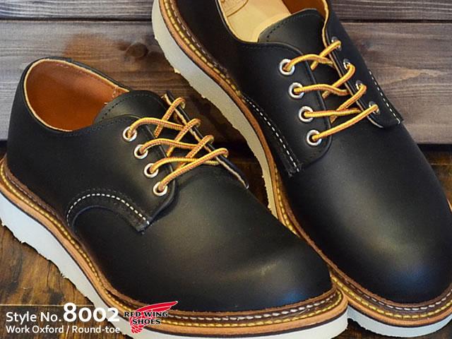 RED WING レッドウィング ブーツ8002 ワーク オックスフォード ラウンドトゥRW-8002 WORK OXFORD ROUND TOEブラック クローム BLACK CHROME[ワークブーツ・短靴・MADE IN USA] 【RCPfashion】