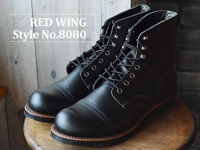 RED WING レッドウィング 8080 IRON RANGE アイアン レンジ Black Chrome ブラック クローム ワークブーツ キャップドトゥ MADE IN USA