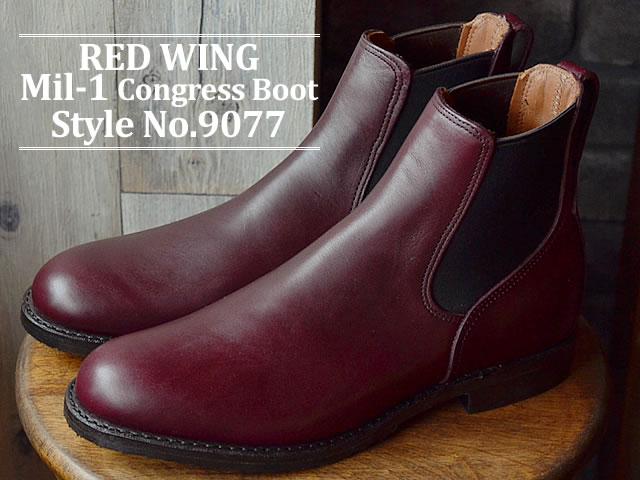RED WING レッドウィング 9077 Mil-1 Congress Boots ミル・ワン・コングレス・ブーツ Black Cherry Featherstone ブラック チェリー フェザーストーン サイドゴア ワークブーツ シューズ フォーマル クラシックドレス 【smtb-TD】【saitama】