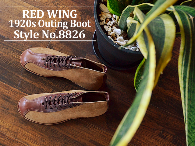 RED WING レッドウィング 8827 1920s Outing Boot アウティングブーツ Hawthorne