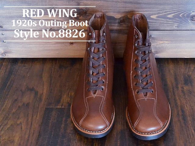 【5/5限定・カードでPOINT24倍・要エントリー】RED WING レッドウィング 8826 1920s Outing Boot アウティングブーツ Teak