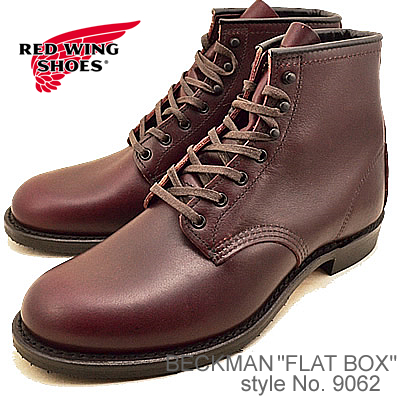 RED WING レッドウィング 9062 BECKMAN BOOTS ベックマンブーツ