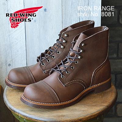 RED WING レッドウィング ブーツ 8111 8081 アイアン レンジ RW-8111/8081 IRON RANGE アンバー ハーネス AMBER HARNESS ワークブーツ キャップドトゥ MADE IN USA
