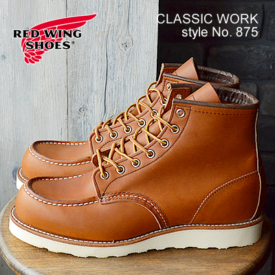 RED WING レッドウィング 875 CLASSIC WORK 6