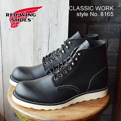 RED WING レッドウィング ブーツ 8165 クラシック ワーク/6インチ ラウンド トゥ RW-8165 CLASSIC WORK/6