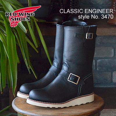 RED WING レッドウィング 3470 WOMEN'S HERITAGE CLASSIC ENGINEER ウィメンズ ヘリテージ クラシック エンジニア Black Boundary ブラック バウンダリー レディース 靴 ワークブーツ シューズ MADE IN USA