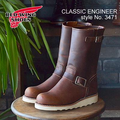RED WING レッドウィング 3471 WOMEN'S HERITAGE CLASSIC ENGINEER ウィメンズ ヘリテージ クラシック エンジニア Copper Rough & Tough カッパー ラフ&タフ レディース 靴 ワークブーツ シューズ MADE IN USA