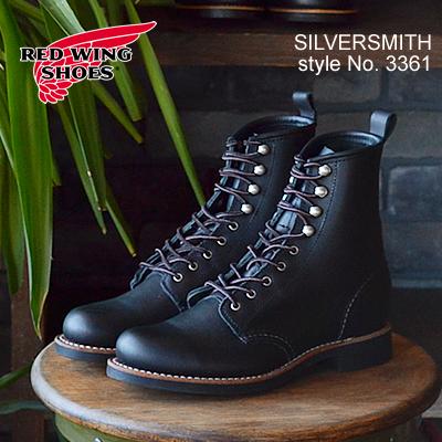 RED WING レッドウィング 3361 WOMEN'S MODERN SILVERSMITH ウィメンズ モダン シルバースミス Black Boundary ブラック バウンダリー レディース 靴 ワークブーツ シューズ MADE IN USA