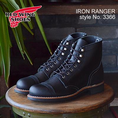 RED WING レッドウィング 3366 WOMEN'S MODERN IRON RANGER ウィメンズ モダン アイアンレンジャー Black Boundary ブラック バウンダリー レディース 靴 ワークブーツ シューズ MADE IN USA