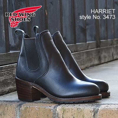 RED WING レッドウィング 3473 WOMEN'S MODERN HARRIET ウィメンズ モダン ハリエット Black Boundary ブラック バウンダリー レディース 靴 ワークブーツ シューズ MADE IN USA
