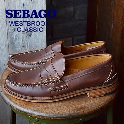 ★70%OFF★【箱不良】SEBAGO セバゴ Westbrook Classic ウエストブルック・クラシック Chromexcel Brown クロムエクセルブラウン 靴 スニーカー シューズ ローファー