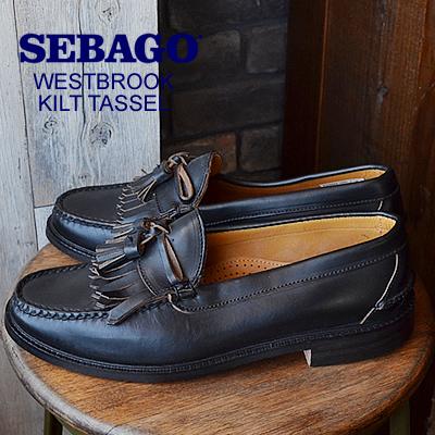 ★70%OFF★【箱不良】SEBAGO セバゴ Westbrook Kilt Tassel ウエストブルック・キルトタッセル Chromexcel Black クロムエクセルブラック 靴 スニーカー シューズ ローファー