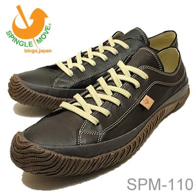 SPINGLE MOVE スピングルムーヴ スピングルムーブ SPM-110 BLACK ブラック 靴 スニーカー シューズ スピングル