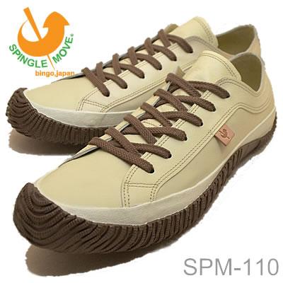 SPINGLE MOVE(スピングル ムーヴ/スピングル ムーブ)SPM-110LIGHT BEIGE(ライトベージュ) [靴・スニーカー・シューズ] 【smtb-TD】【saitama】  fs04gm