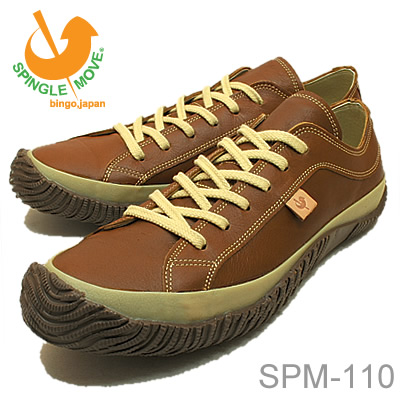 SPINGLE MOVE(スピングル ムーヴ/スピングル ムーブ)SPM-110ブラウン [靴・スニーカー・シューズ] 【smtb-TD】【saitama】  fs04gm