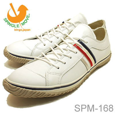 SPINGLE MOVE(スピングル ムーヴ/スピングル ムーブ)SPM-168トリコロール [靴・スニーカー・シューズ] 【smtb-TD】【saitama】  fs04gm