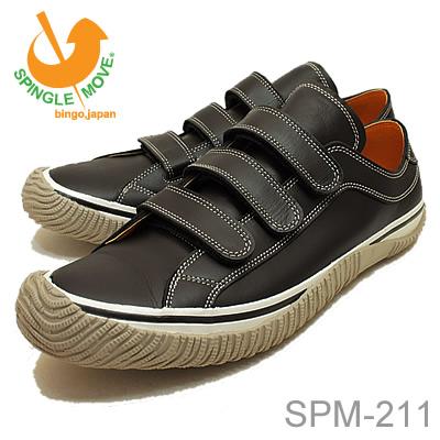 SPINGLE MOVE(スピングル ムーヴ/スピングル ムーブ)SPM-211ブラック [靴・スニーカー・シューズ] 【smtb-TD】【saitama】  fs04gm