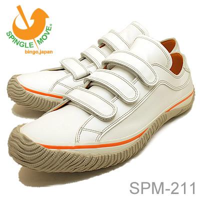 【5/5限定・カードでPOINT10倍・要エントリー】SPINGLE MOVE(スピングル ムーヴ/スピングル ムーブ) SPM-211 ホワイト [靴・スニーカー・シューズ]
