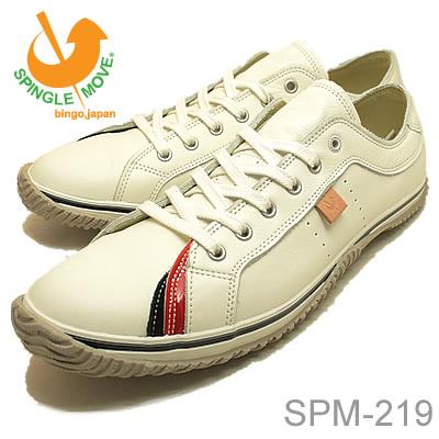 【5/5限定・カードでPOINT10倍・要エントリー】SPINGLE MOVE(スピングル ムーヴ/スピングル ムーブ) SPM-219 トリコロール [靴・スニーカー・シューズ]