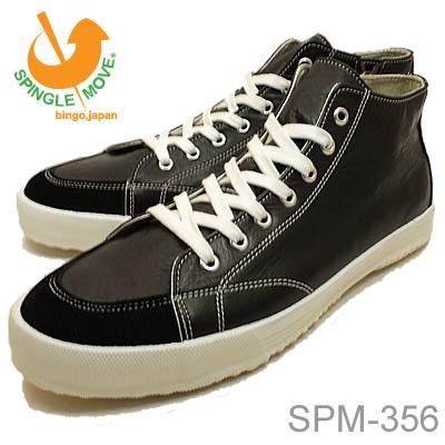 SPINGLE MOVE(スピングル ムーヴ/スピングル ムーブ)SPM-356ブラック [靴・スニーカー・シューズ] 【smtb-TD】【saitama】  fs04gm