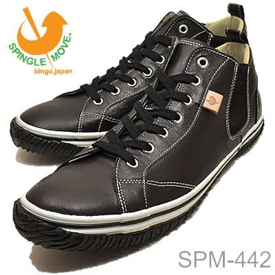 【5/5限定・カードでPOINT10倍・要エントリー】SPINGLE MOVE スピングルムーヴ スピングルムーブ SPM-442 BLACK ブラック 靴 スニーカー シューズ スピングル