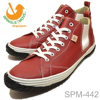 【5/5限定・カードでPOINT10倍・要エントリー】SPINGLE MOVE スピングルムーヴ スピングルムーブ SPM-442 RED レッド 靴 スニーカー シューズ スピングル