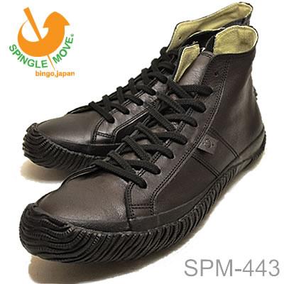 【5/5限定・カードでPOINT10倍・要エントリー】SPINGLE MOVE スピングルムーヴ スピングルムーブ SPM-443 BLACK ブラック 靴 スニーカー シューズ スピングル