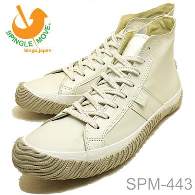 SPINGLE MOVE スピングルムーヴ スピングルムーブ SPM-443 IVORY アイボリー 靴 スニーカー シューズ スピングル