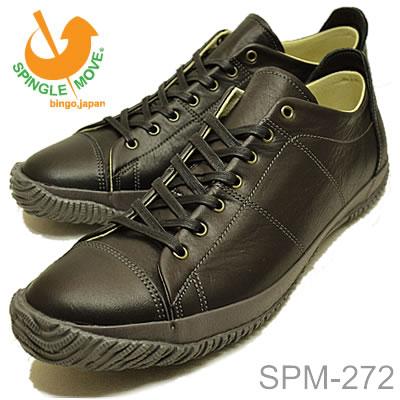 【5/5限定・カードでPOINT10倍・要エントリー】SPINGLE MOVE スピングルムーヴ スピングルムーブ SPM-272 BLACK ブラック 靴 スニーカー シューズ スピングル