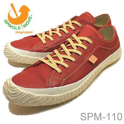 SPINGLE MOVE スピングルムーヴ スピングルムーブ SPM-110 RED レッド 靴 スニーカー シューズ スピングル