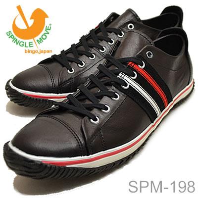 【5/5限定・カードでPOINT10倍・要エントリー】SPINGLE MOVE(スピングル ムーヴ/スピングル ムーブ) SPM-198 BLACK(ブラック) [靴・スニーカー・シューズ]