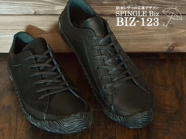 SPINGLE MOVE スピングルムーヴ スピングルムーブ SPINGLE Biz スピングルビズ BIZ-123 BLACK ブラック 靴 スニーカー ビジネスシューズ 撥水 防水 ウォータープルーフ スピングル
