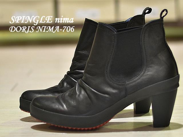 SPINGLE MOVE スピングルムーヴ スピングルムーブ SPINGLE nima スピングルニーマ DORIS NIMA-706 BLACK ブラック 靴 レディーススニーカー シューズ ブーツ ブーティ サイドゴア スピングル