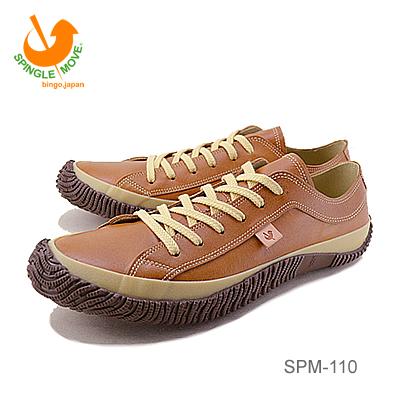 SPINGLE MOVE(スピングル ムーヴ/スピングル ムーブ)SPM-110LIGHT BROWN(ライトブラウン) [靴・スニーカー・シューズ] 【smtb-TD】【saitama】  fs04gm