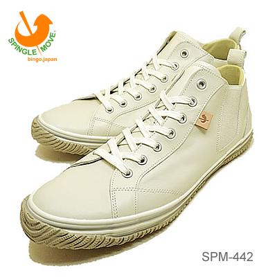 SPINGLE MOVE スピングルムーヴ スピングルムーブ SPM-442 IVORY アイボリー 靴 スニーカー シューズ スピングル