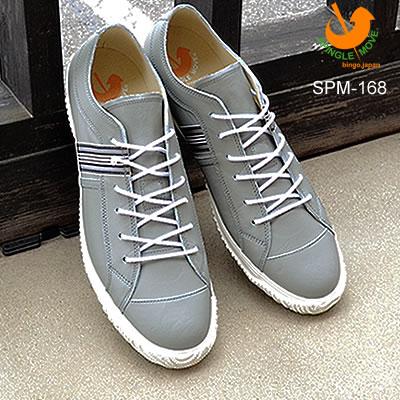 SPINGLE MOVE スピングルムーヴ スピングルムーブ SPM-168 LIGHT GRAY ライトグレー 靴 スニーカー シューズ スピングル