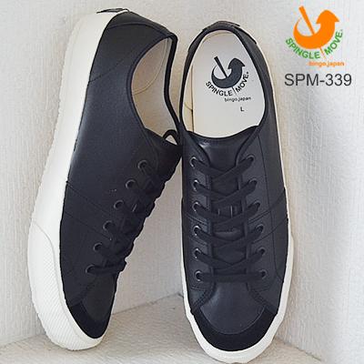 【5/5限定・カードでPOINT10倍・要エントリー】SPINGLE MOVE スピングルムーヴ スピングルムーブ SPM-339 BLACK ブラック 靴 スニーカー シューズ スピングル