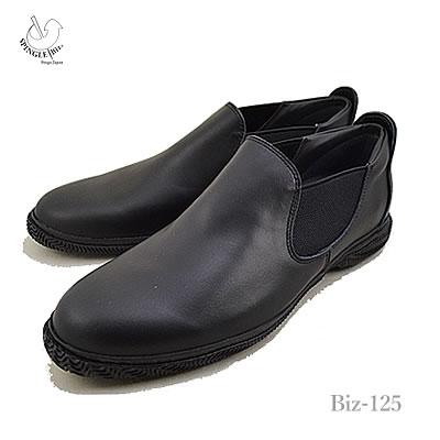 SPINGLE MOVE スピングルムーヴ スピングルムーブ SPINGLE Biz スピングルビズ BIZ-125 BLACK ブラック 靴 スニーカー ビジネスシューズ 撥水 防水 ウォータープルーフ スピングル