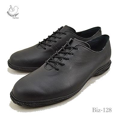 SPINGLE MOVE スピングルムーヴ スピングルムーブ SPINGLE Biz スピングルビズ BIZ-128 BLACK ブラック 靴 スニーカー ビジネスシューズ ビジカジ スピングル