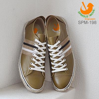 SPINGLE MOVE スピングルムーヴ スピングルムーブ SPM-198 OLIVE オリーブ 靴 スニーカー シューズ スピングル