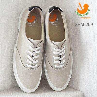 SPINGLE MOVE スピングルムーヴ スピングルムーブ SPM-269 LIGHT GRAY ライトグレー 靴 スニーカー シューズ スピングル