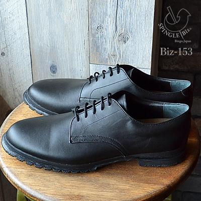 SPINGLE MOVE スピングルムーヴ スピングルムーブ SPINGLE Biz スピングルビズ BIZ-153 BLACK ブラック 靴 スニーカー ビジネスシューズ ビジカジ スピングル