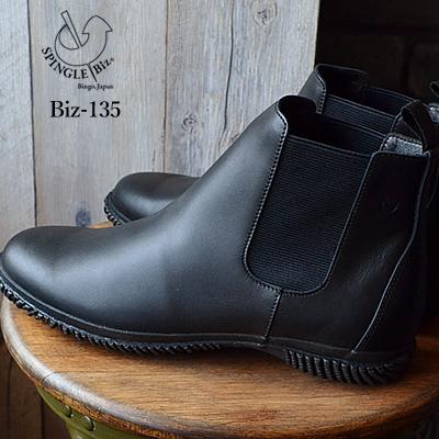 SPINGLE MOVE スピングルムーヴ スピングルムーブ SPINGLE Biz スピングルビズ BIZ-135 BLACK ブラック 防水 靴 スニーカー ビジネスシューズ スピングル